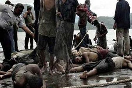 مردم مظلوم میانمار